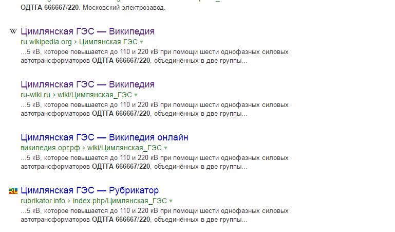 Яндекс косячит