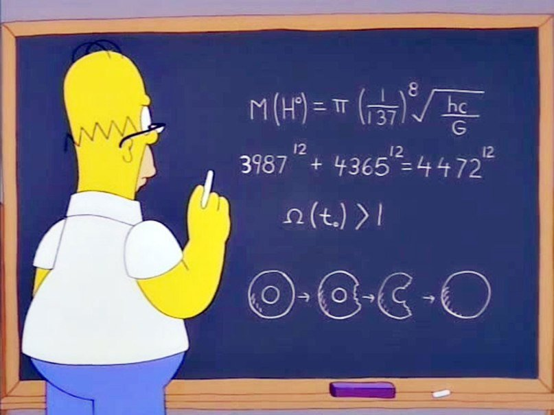 Гомер пишет формулу бозона Хиггса