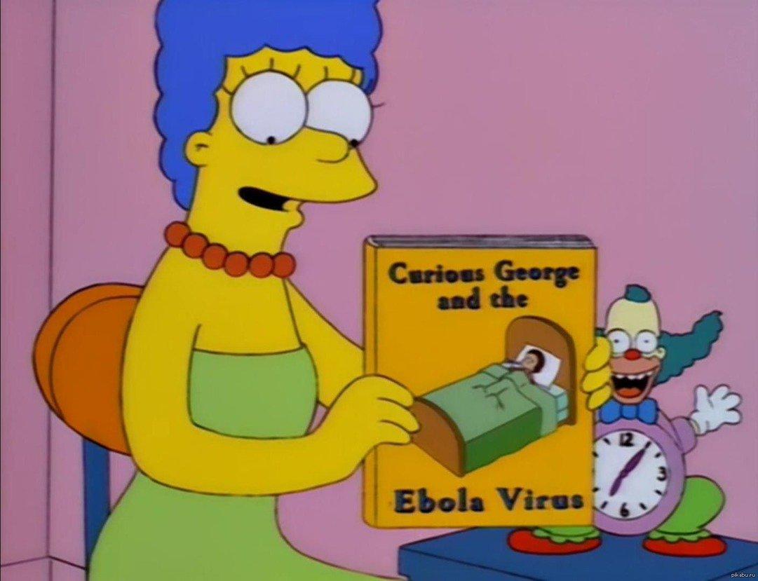 Эбола вирус