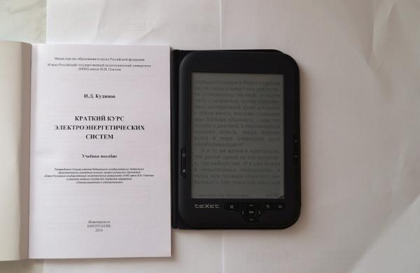 Электронная книга TB-416